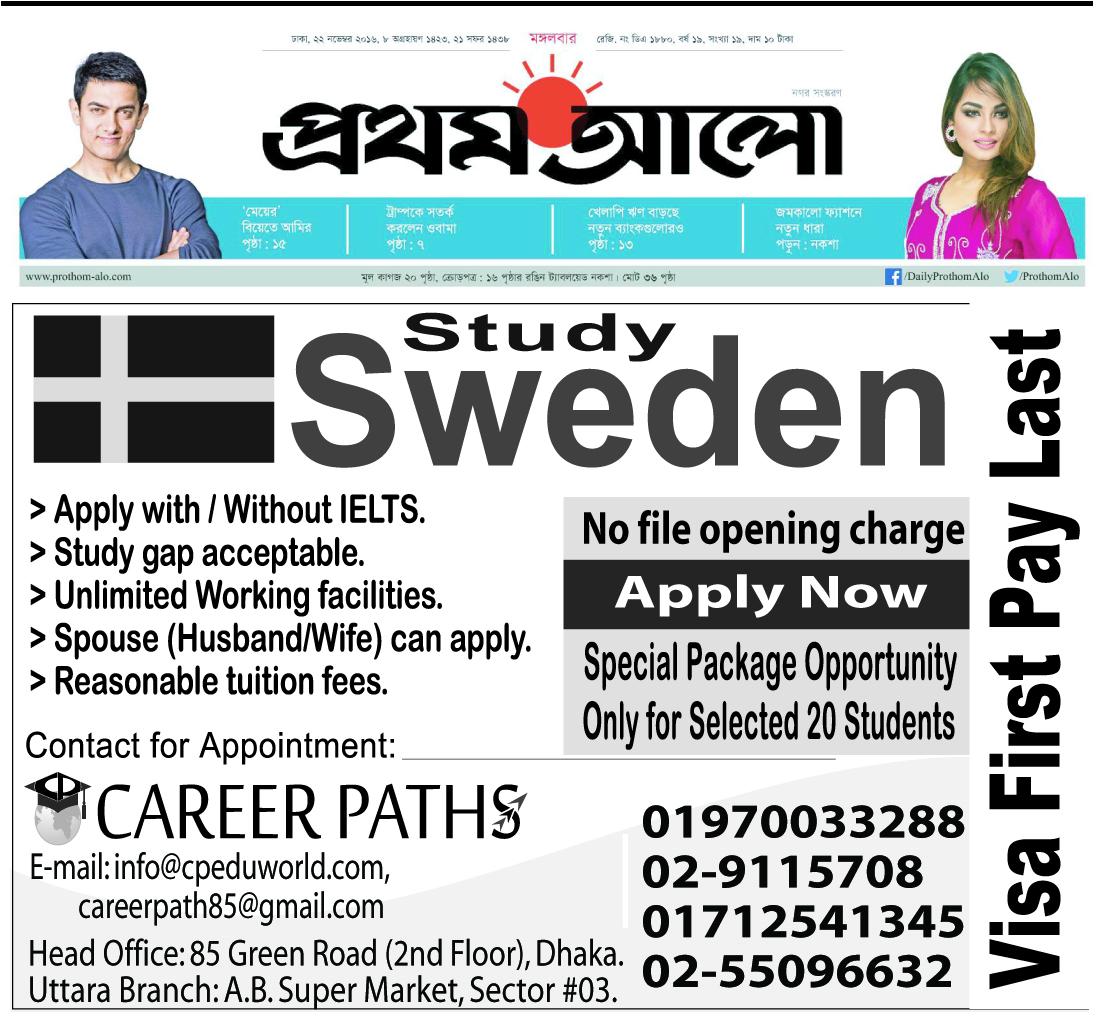 Prothom alo news paper